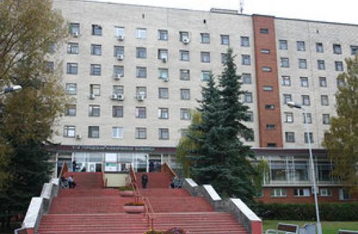 9 Городская клиническая больница